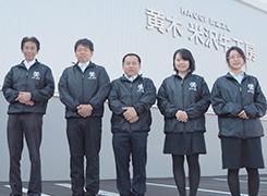 米沢牛黄木 法人営業チーム